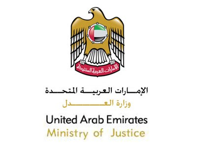 uae-ministry-of-justice-attested-translation-company